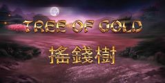 Tree of Gold